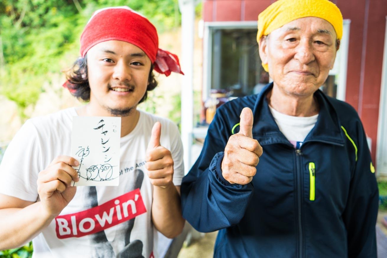 290725広島県福山市沼隈町で「チャレンジ」することの大切さを学びましたのアイキャッチ
