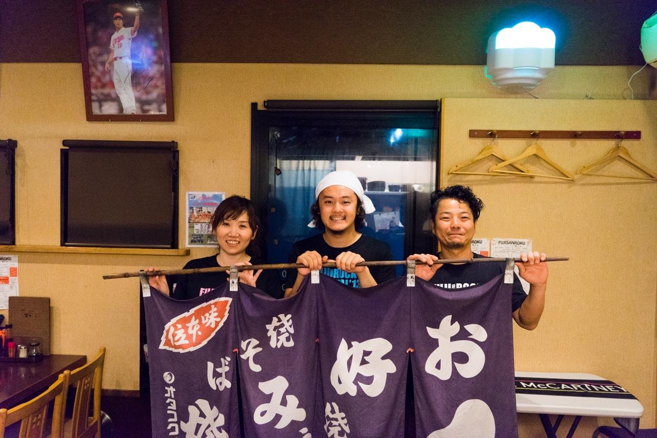 287191旅するサラリーマン企画始動!「ひろしま焼き 冨士山」で職業体験をしてきました。のアイキャッチ