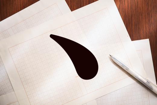 【読点の打ち方】文章に「、」を打つタイミング12パターンのアイキャッチ