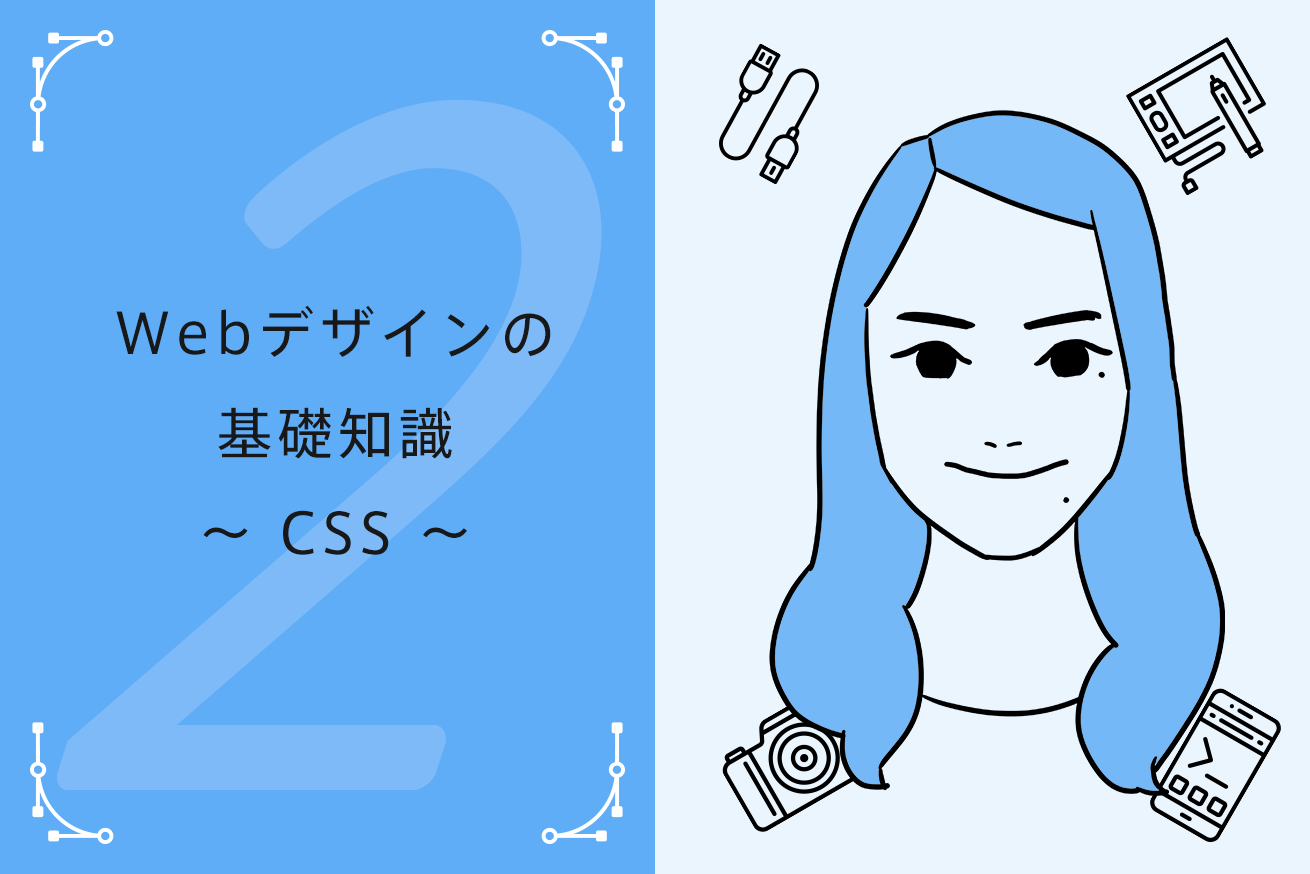 http://cdn.liginc.co.jp/wp-content/uploads/2016/06/eyecatch_160627_03_m-1310x874.png