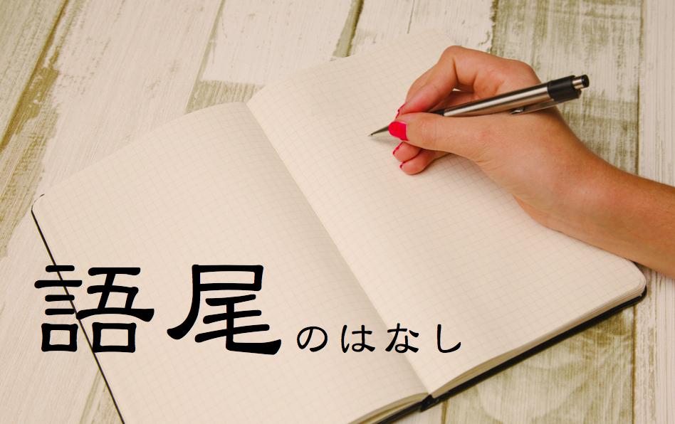 http://cdn.liginc.co.jp/wp-content/uploads/2016/06/gobitop.png