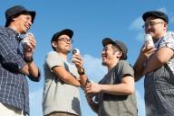 【満員御礼!】LIGのデザイナー飲み会Vol.1(初夏の男祭り)を開催します