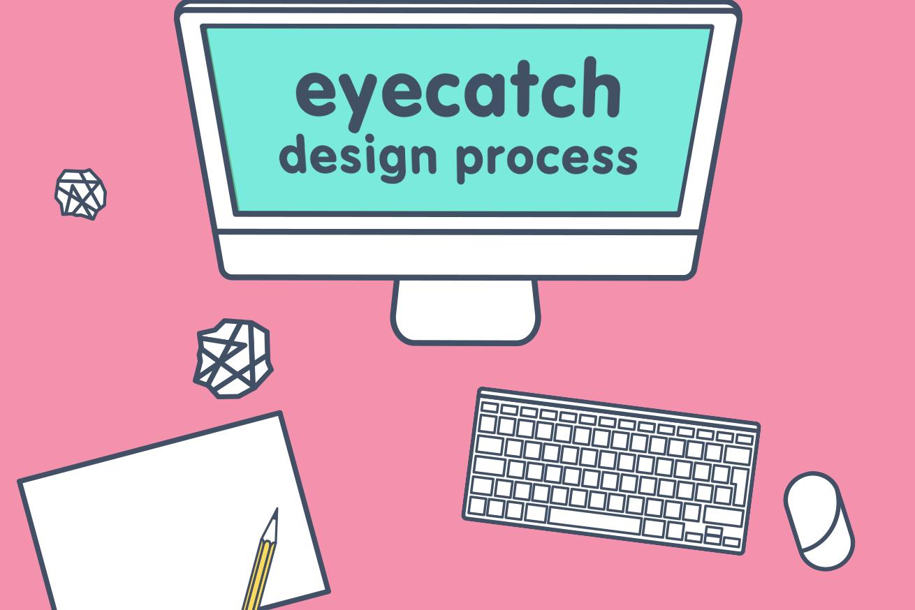 239720デザイナー歴4ヶ月だった、わたしのアイキャッチ制作プロセスを赤裸々に公開します。のアイキャッチ