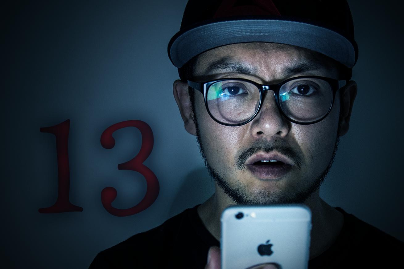 292915iPhoneで遊ぶ暑い夏にぴったりなゾッとする恐怖ゲームアプリ13選のアイキャッチ