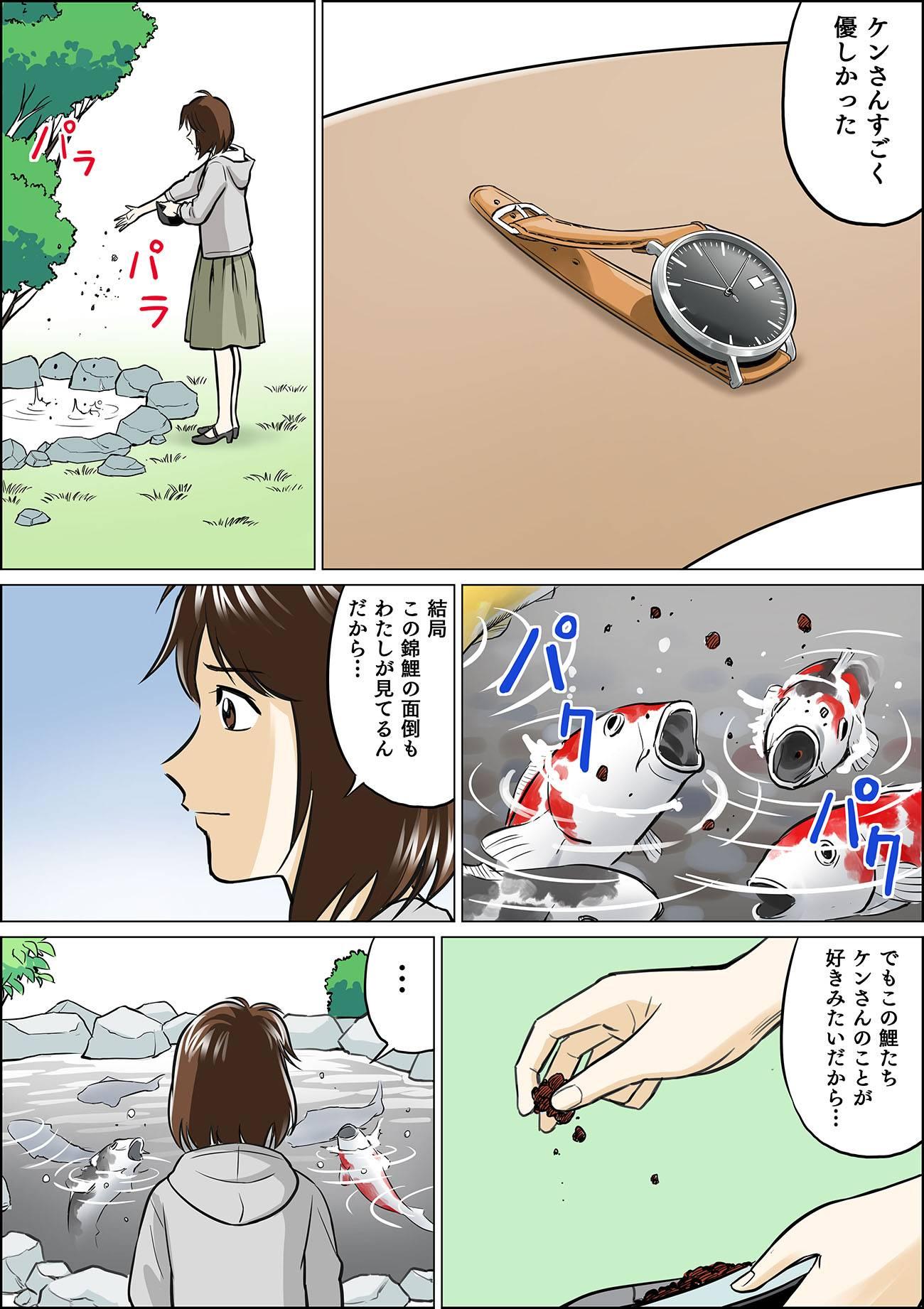 お前らがグッと来た画像を貼るスレ46 [無断転載禁止]©2ch.net YouTube動画>9本 ->画像>712枚